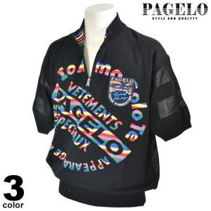 パジェロ PAGELO 半袖 ニット メンズ 2020春夏 ハーフジップ メッシュ 01-7602-07|realtree