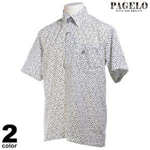 PAGELO パジェロ 半袖 カジュアルシャツ メンズ 2020春夏 総柄 ボタンダウン 03-2130-07|realtree