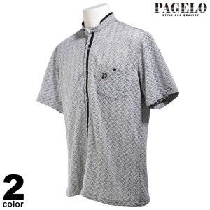 PAGELO パジェロ 半袖 カジュアルシャツ メンズ 2020春夏 総柄 スタンドカラー 03-2203-07|realtree