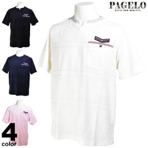 セール 60%OFF PAGELO パジェロ 半袖カットソー メンズ 春夏 パイル地 胸ポケット 03-2503-07|realtree