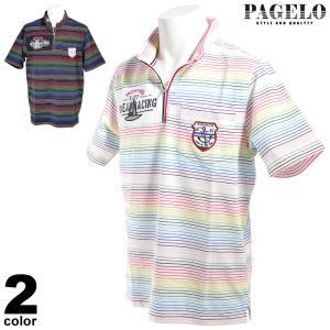 PAGELO パジェロ 半袖 カットソー メンズ 2020春夏 ハーフジップ ボーダー 03-2615-07|realtree
