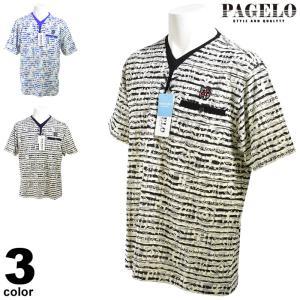 PAGELO パジェロ 半袖カットソー メンズ 2020春夏 薄手 03-2702-07|realtree