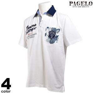PAGELO パジェロ 半袖 ポロシャツ メンズ 2020春夏 刺繍 パイナップル柄 ロゴ 03-2903-07|realtree