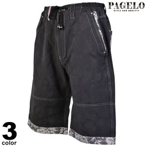 PAGELO パジェロ ショートパンツ メンズ 2020春夏 迷彩 腰ひも 03-5504-07|realtree