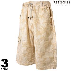 PAGELO パジェロ ショートパンツ メンズ 2020春夏 ジャガード 裏地メッシュ 03-5530-07|realtree