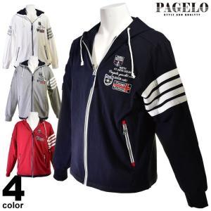 大きいサイズ パジェロ PAGELO パーカー メンズ 春夏 ジップアップ ロゴ刺繍 ワッペン 3L 03-6503-071|realtree