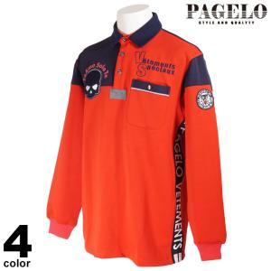 パジェロ PAGELO 長袖 ポロシャツ メンズ 2020秋冬 刺繍 ワッペン ロゴ 05-1803-07|realtree