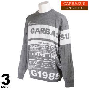 セール 30%OFF ANGELO GARBASUS アンジェロガルバス 長袖 ニット メンズ 2020秋冬 クルーネック 英字 ロゴ刺繍 05-7004-03|realtree