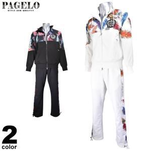 パジェロ PAGELO スウェット上下セット メンズ 2020秋冬 羽柄 デザイン 07-6104-07 realtree