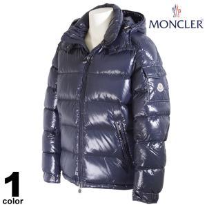 セール 20%OFF モンクレール MONCLER ダウンジャケット メンズ 2020秋冬 フード取り外し可能 フルジップ 光沢 ロゴ 08-3104-52|realtree