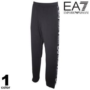 セール 30%OFF EA7 エンポリオアルマーニ EMPORIO ARMANI ロングパンツ メンズ 2020秋冬 スウェット 調節可能 ライン ロゴ 08-5301-52|realtree