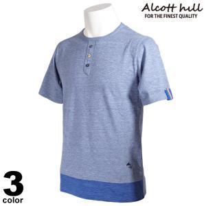 ALCOTT HILL アルコットヒル 半袖 カットソー メンズ 2021春夏 ヘンリーネック ワッペン ロゴ 11-2507-10|realtree