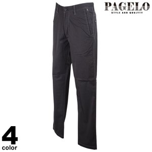PAGELO パジェロ ロングパンツ メンズ 2021春夏 前ボタン 裏地メッシュ 刺繍 ロゴ 11-5302-07n|realtree