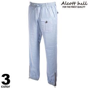 ALCOTT HILL アルコットヒル ロングパンツ メンズ 2021春夏 部分ジップ 切替デザイン ロゴ 11-5306-10|realtree