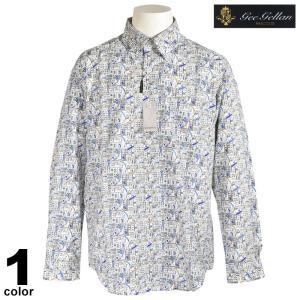 セール 70%OFF gee gellan ジーゲラン 長袖 カジュアルシャツ メンズ 春夏 プリント 総柄 ロゴ 2210-1012|realtree