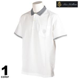 セール 70%OFF gee gellan ジーゲラン 半袖 ポロシャツ メンズ 春夏 刺繍 ロゴ 2210-2502|realtree