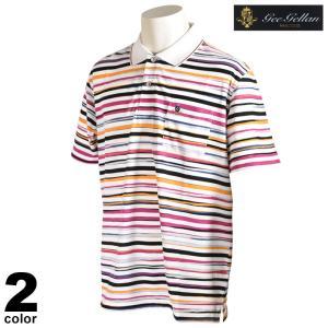 セール 70%OFF gee gellan ジーゲラン 半袖 ポロシャツ メンズ 春夏 ボーダー 刺繍 ロゴ 2210-2507|realtree