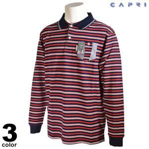 セール 80%OFF CAPRI カプリ 長袖 ポロシャツ メンズ 春夏 ボーダー 刺繍 ロゴ 2231-2032|realtree