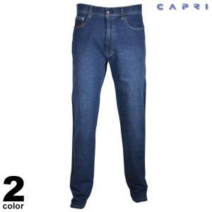 大きいサイズ セール 80%OFF CAPRI カプリ デニムパンツ メンズ 春夏 ステッチ ロゴ 2231-40011|realtree