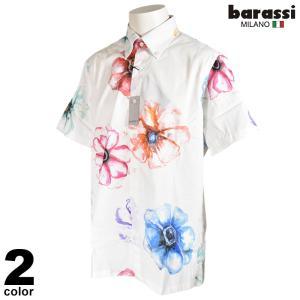 セール 70%OFF barassi バラシ 半袖 カジュアルシャツ メンズ 春夏 花柄 総柄 ロゴ 2250-1505|realtree