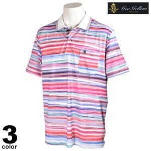 セール 70%OFF gee gellan ジーゲラン 半袖 ポロシャツ メンズ 春夏 刺繍 ボーダー ロゴ 3210-2506|realtree