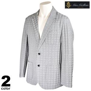大きいサイズ セール 70%OFF gee gellan ジーゲラン テーラードジャケット メンズ 春夏 ジャガード まだら模様 ロゴ 3210-60831|realtree