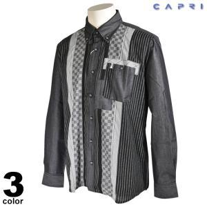 大きいサイズ セール 80%OFF CAPRI カプリ 長袖 カジュアルシャツ メンズ 春夏 デニム ボタンダウン ロゴ 3231-10511|realtree
