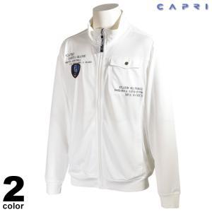 大きいサイズ セール 80%OFF CAPRI カプリ 長袖 メッシュブルゾン メンズ 春夏 ジップアップ ワッペン ロゴ 3231-24331|realtree