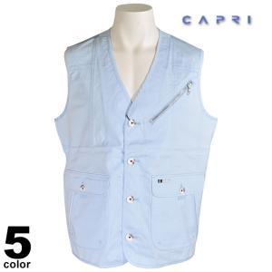大きいサイズ  セール 80%OFF CAPRI カプリ ベスト メンズ 春夏 メッシュ 無地 ロゴ 3231-91011|realtree