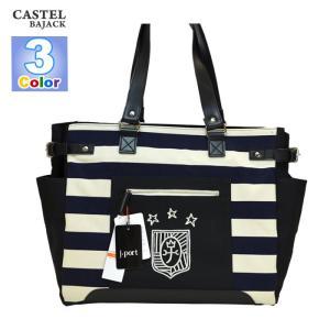 送料無料 春夏 カステルバジャック メンズ綿ボーダー帆布トートバッグ 日本製 54-0C201|realtree