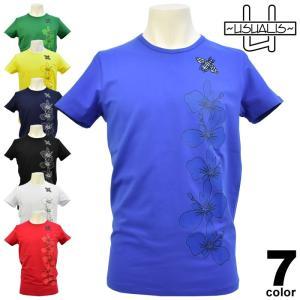 セール 50%OFF USUALIS ウザリス 春夏 Tシャツ(半袖) メンズ ラインストーン ストレッチ ハイビスカスプリント 81-2521-60|realtree