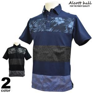 SALE 30%OFF ALCOTT HILL アルコットヒル 半袖ポロシャツ メンズ 2018春夏 93-2903-10 realtree