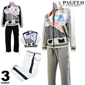 セール 60%OFF PAGELO パジェロ 上下セット メンズ サイドラインパンツ 派手 81-6102-07|realtree