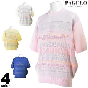 大きいサイズ パジェロ PAGELO 半袖サマーセーター メンズ 春夏 ロゴ メッシュ切替 91-7601-071|realtree