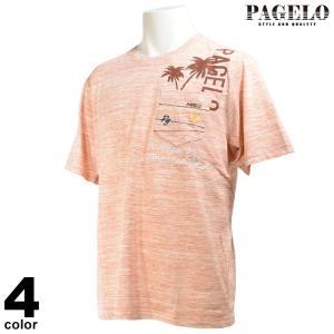 セール 50%OFF パジェロ 半袖Tシャツ メンズ 春夏 胸ポケット キーネック 94-2520-07|realtree