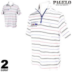 PAGELO パジェロ 半袖 ポロシャツ メンズ 2020春夏 ハーフジップ ボーダー ロゴ 03-2902-07|realtree