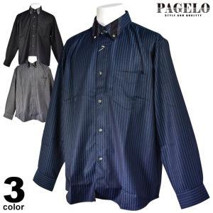 大きいサイズ パジェロ PAGELO 長袖カジュアルシャツ メンズ 秋冬 ボタンダウン ストライプ 95-1109-072 realtree