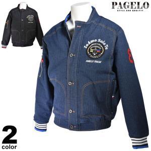 パジェロ PAGELO 長袖デニムジャケット メンズ 2019秋冬 ジーンズ ロゴ ワッペン 95-3101-07|realtree