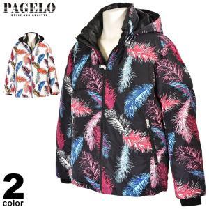 パジェロ PAGELO ダウンジャケット メンズ 2019秋冬 羽模様 フード取り外し可能 ロゴ 95-3106-07 realtree