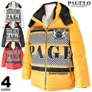 パジェロ PAGELO ダウンジャケット メンズ 2019秋冬 ロゴ プリント フード取り外し 95-3112-07|realtree