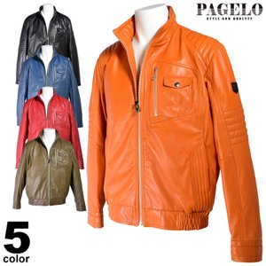 パジェロ PAGELO レザージャケット メンズ 2019秋冬 ポケット ファスナー付き 95-4002-07|realtree