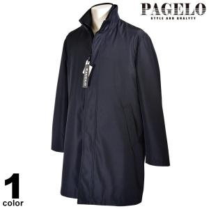 パジェロ PAGELO ジャケット メンズ 2019秋冬 ウール ステンカラーコート 95-4920-06|realtree