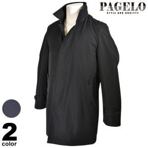 パジェロ PAGELO ジャケット メンズ 2019秋冬 ビジネス ステンカラーコート 95-4921-06|realtree