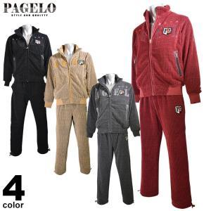 パジェロ PAGELO トレーナー上下セット メンズ 2019秋冬 ベロア 紐付き ロゴ 95-6103-07|realtree