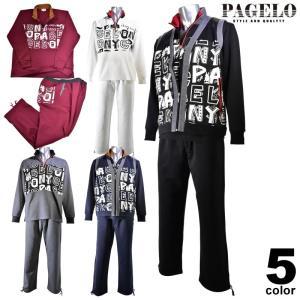 セール 30%OFF PAGELO パジェロ トレーナー上下3点セット メンズ 秋冬 ジップアップ キャラクターロゴプリント p5-6174-07 realtree