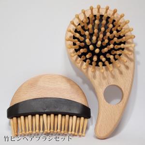 QZ竹ピンブラシセット 気持ちいい頭皮マッサージも可能なヘアブラシの画像