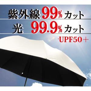 男性用の日傘 UV99% カット 2段式折りたたみ 大きいサイズ 丈夫な10本骨 表シルバー (黒)|reap