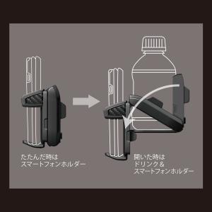 カーメイト 車用 ドリンクホルダー スマホタッチ 手帳ケース対応 ブラック DZ477|reap