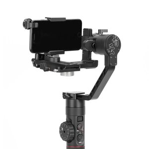 ZHIYUN スマホホルダー 携帯電話クランプ ジンバル スタビライザーアクセサリー 回転可能 三脚アダプタ|reap