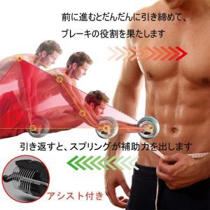 腹筋ローラー 最新版 ふっきんろーらー 初心者 アブローラー 静音 アブホイール 筋トレ アシスト機能 マット付き (ホワイト)|reap